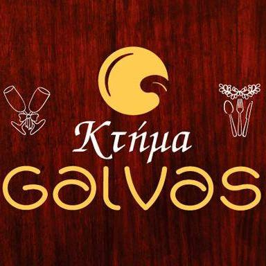 Ktima Galvas photobooth
