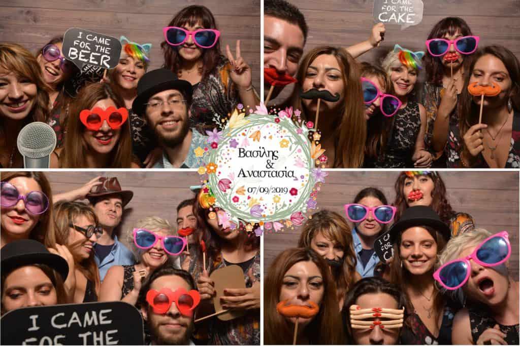 Γάμος Βασίλη Αναστασίας photobooth