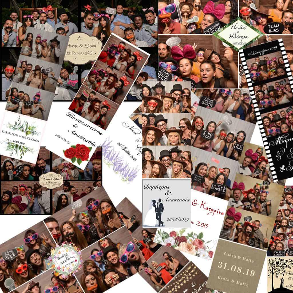 εκτυπώσεις photobooth